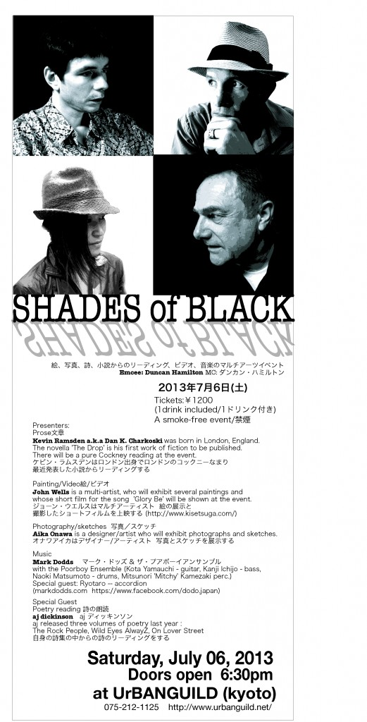 SHADES of BLACK B