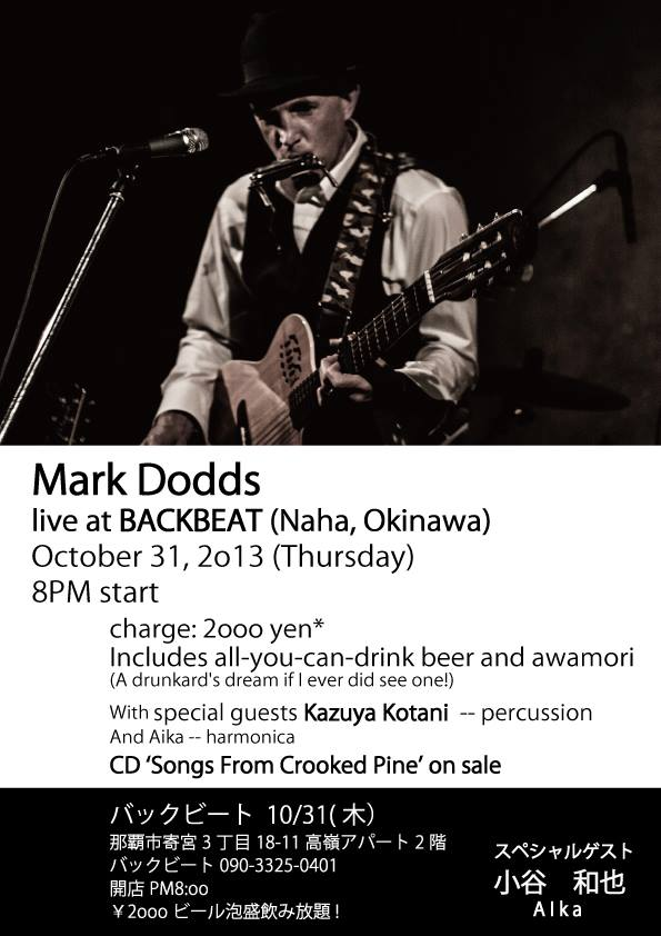 mark-dodds-okinawa